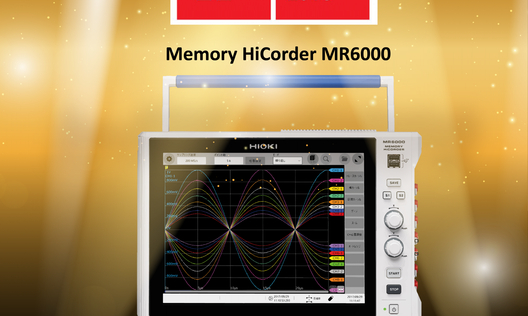 News Page 3 Hioki Clamp Meter Ac 3280 10f 1000a Flexible Current 14 March 2018 Memory Hicorder Mr6000 Receives If Design Award